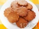 Рецепта Постни веган меденки / сладки с канела, мед и слънчогледов тахан (със сода) за десерт